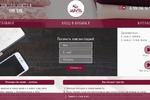 Онлайн Школа шитья Mavis