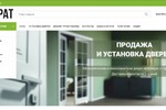Интернет-магазин на Wordpress+Woocommerce