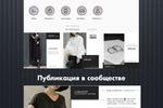 Одежда от молодых дизайнеров / Instagram