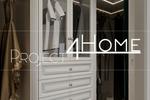 Дизайн-проект квартиры в Москве. (гардеробная)