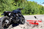 Реклама мотоцикла