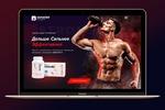 Витаминный комплекс для спортсменов