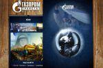 Календари Газпром (разные форматы, 2010-2013 гг)