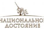 Разработка логотипа Ювелирной кампании