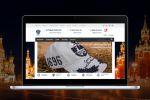 Доработка 1С и интеграции с интернет-магазином ЯРАША