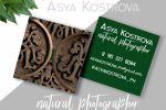 Индивидуальная визитка для фотографа