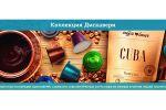 Дизайн крафт-пакета кофе COFFEELOVER + Баннер