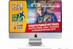 Создать рекламный ролик фестиваля фантастики Epic Con