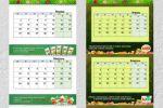 Рекламный календарь