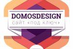 Domosdesign