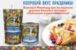 Этикетка для сгущенного молока Любинское