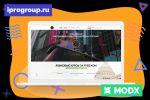 Iprogroup.ru