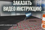 Заказать видео презентацию инструкцию 3Д. Анимация 3Д для бизнес