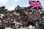 Спецификация уплотнителя отходов