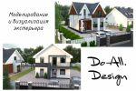 Разработка и визуализация экстерьера домов