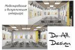 Визуализация интерьера учебного класса