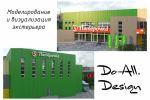 Разработка и визуализация фасада магазина