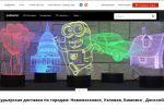 """Интернет - магазин """"Гармония"""""""