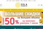 Настройка Яндекс Директ и Google Ads по магазину косметики
