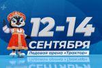 Чемпионат мира по фигурному катанию среди юниоров.
