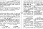 Перевод договора на английский