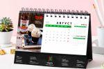 Календарь-домик перекидной