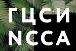 NCCA — государственный центр современного искусства