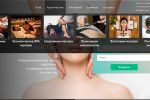 "Сайт для Центра массажа ""Ясность"""