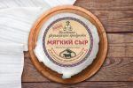 Дизайн этикетки для сыра