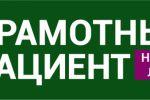 Логотип для социального проекта Организации Нефро-Лига