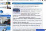 """Пять информационно-продающих статей для клуба """"Спутник"""""""