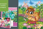 Иллюстрации для серии детских канцтоваров.