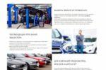 Сайт службы эвакуации автомобилей в Гродно - evacuatorvgrodno.by