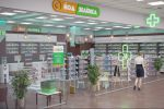 Концепция дизайна аптечного помещения