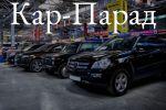 Имя салона по продаже подержанных автомобилей