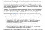 Пресс-релиз Шкафонлайн