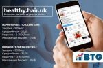 healthy.hair.uk – Клиенты из Instagram