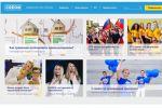 Первый блог о BTL в России
