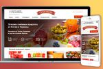 Интернет магазин Губерния на OpenCart