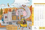 Страницы перекидного настольного календаря, часть 3