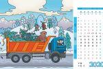 Страницы перекидного настольного календаря, часть 1
