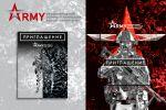 """Приглашение для форума """"Армия 2019"""""""