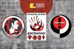 """Серия плакатов для ювелирного бренда """"585"""""""