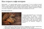 Статьи о бизнесе [аналитика, идеи]: информационные тексты