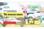 Баннер для YouTube, VK, Facebook, Инстаграм, Одноклассники