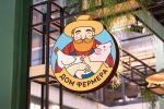Логотип и вывеска для фермерского рынка