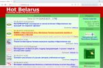 029 - Hot Belarus News website