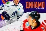 Design poster matchday Dynamo Kharkiv VS Donbas Donetsk