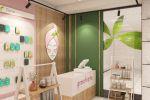Магазин корейской косметика Pachata
