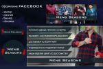 Оформление группы Facebook
